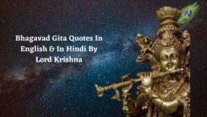 Bhagavad Gita Quotes In English & In Hindi By Lord Krishna
