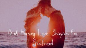 Good Morning Love Shayari For Girlfriend In Hindi Photo