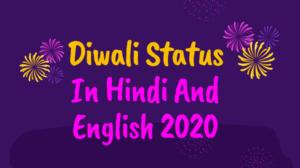 Diwali Status In Hindi And English 2020