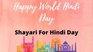 Happy World Hindi Day