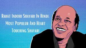 Rahat Indori Shayari In Hindi:Rahat Indori Shayari On Life