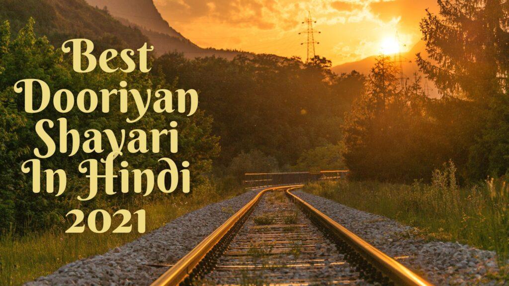 dooriyan shayari