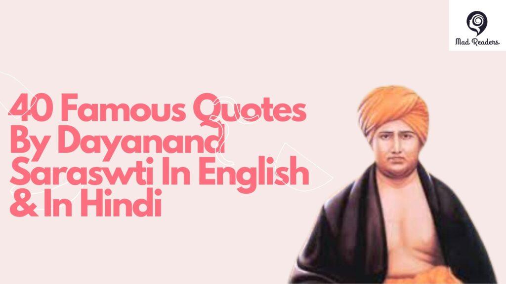 dayanand saraswati quotes