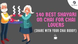 shayari on chai