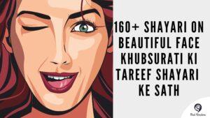 shayari on beautiful face