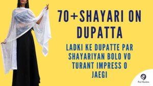 Shayari On Dupatta