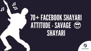 70+ Facebook Shayari Attitude - Savage 🔥😎 Shayari
