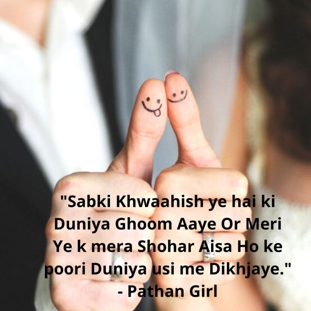Shayari For Husband In Hindi & English